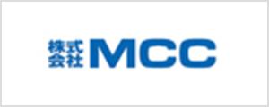 株式会社MCC